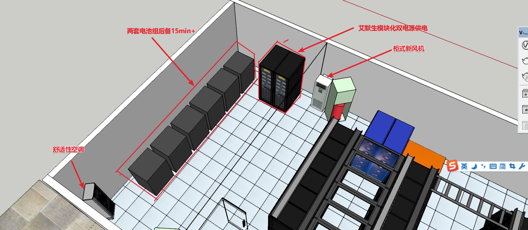 [分享]一个工业企业园区数据中心案例介绍